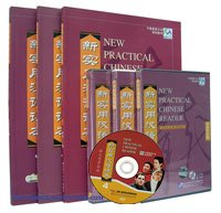 New Practical Chinese Reader Vol.4, Complete Student Set--Learn Mandarin