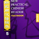 New Practical Chinese Reader VOL. 5: Textbook--Learn Mandarin