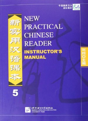 New Practical Chinese Reader VOL 5: Instructor's Manual--Learn Mandarin