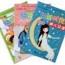 Happy Time: Chinese for Children Set