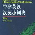 Oxford English-Chinese, Chinese-English Minidictionary