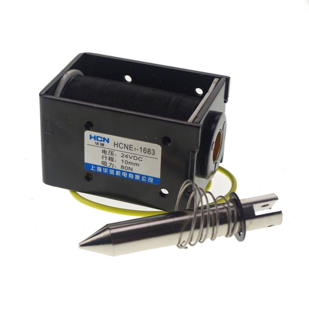 24V 6.3Kg13LB Pull Hold/Release 10mmStroke Force Electromagnet Solenoid Actuator