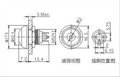 2PCS 12mm  Zn-Al alloy  LED Dot Illuminated PushButton Switch /Pin Terminals