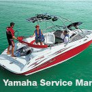 2005 Yamaha AR230 SX230 SR230 (incl HO model) Boat Service Manual CD repair shop