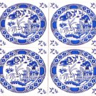 "Blue Willow Ceramic Tile set of 4 of 4.25"" x 4.25"" Kiln Fired Decor Back Splash"