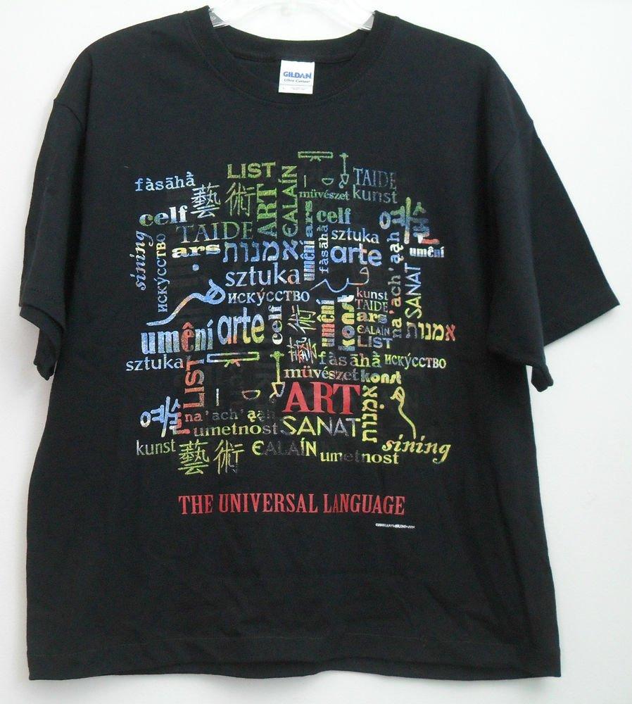 Gildan Ultra Cotton Art The Universal Language Short Sleeve Milwaukee Art Museum