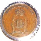 1881 Sweden 5 ore coin KM#736  Scarce in this condition