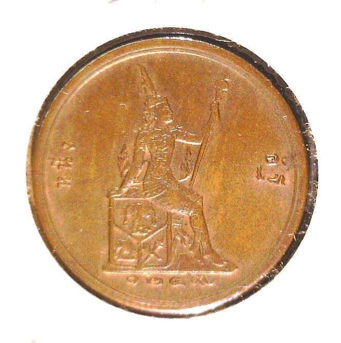 1887 Thailand Att coin Y#22 About Uncirculated  AU     CS 1249