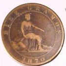 1870 O.M. Spain 10 centimos coin KM#663 Diez Gramos Diez Piezas en Kilog