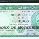 1961 Mozambique 100 Escudos Bank Note Pick# 109 UNCIRCULATED
