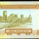 1991 Macau 10 Patacas Bank Note Pick#65 Crisp Uncirculated Below Wholesale !