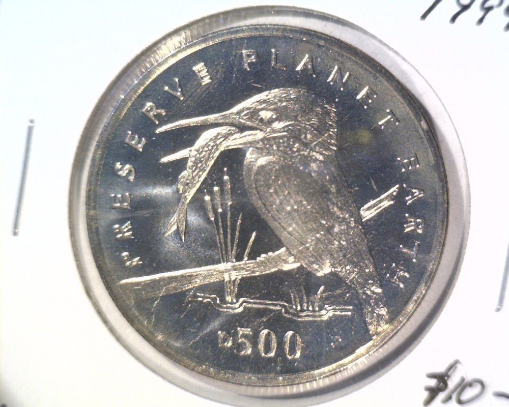 1994 Bosnia Herzegovina 500 Dinara Prooflike Coin KM#25  Kingfisher Bird & Fish
