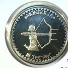 1984 Mongolia 10 Turgik  Coin X#1 Archer International Games Archery