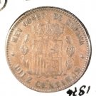 1876 D.M. Spain 10 Centimos Coin  KM#675