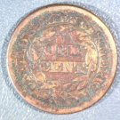 1848 Braided Hair Large Cent  Damaged Corrosion