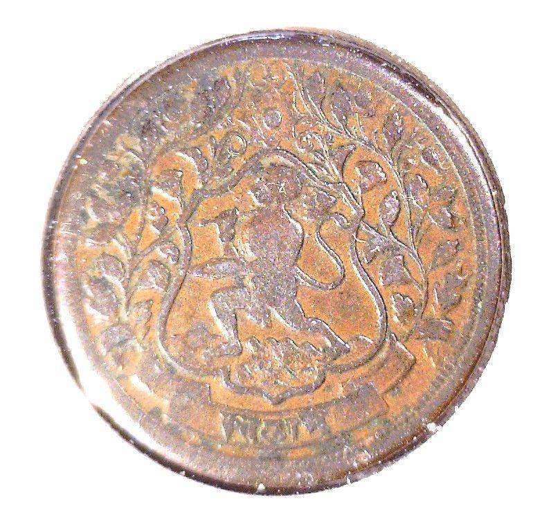 India Ratlam 1888 Paisa Coin KM#24 Monkey