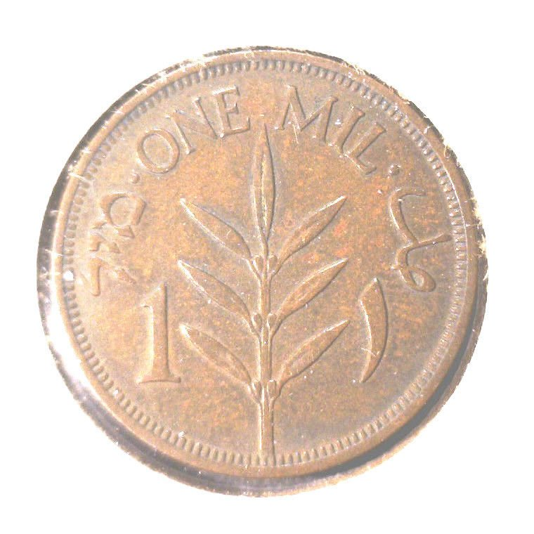Palestine 1937 One Mil Coin KM#1   TRILINGUAL COIN ! Free US Shipping !