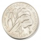 "1970 Grenada FAO Four Dollar Coin BU KM#15 ""Grow More Food for Mankind"""