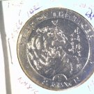 1998 Isle of Man BU Crown Coin Brilliant Uncirculated KM#816 Year of the Tiger