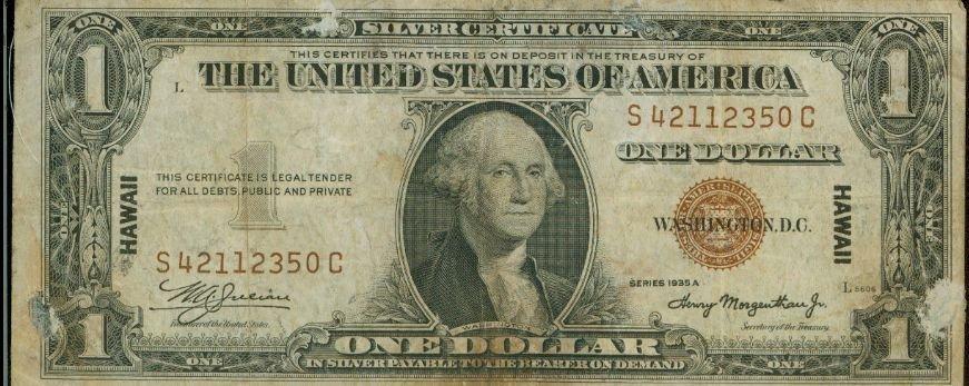 1935 A Hawaii  $1 Silver Certificate FR-2300  One Dollar US Territory of Hawaii