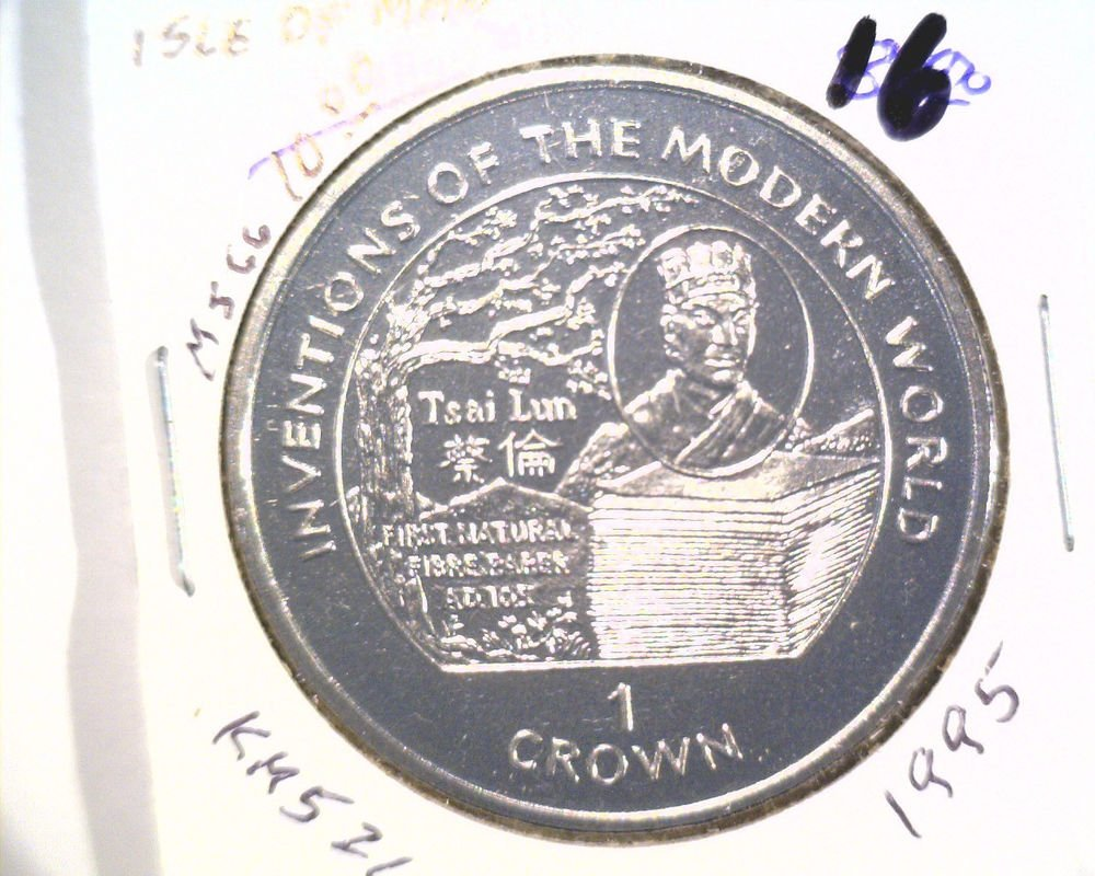 1995 Isle of Man BU Crown Coin Brilliant Uncirculated KM#526 Invention of Paper