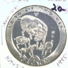 1995 Isle of Man BU Crown Coin Brilliant Uncirculated KM#453 Sow and Piglets Pig