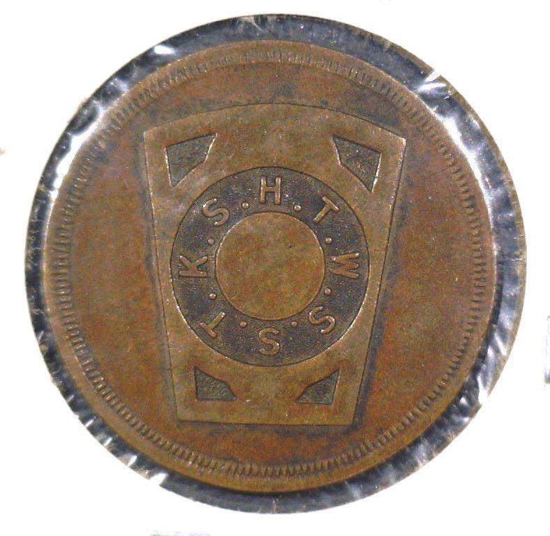 Masonic Penny Token