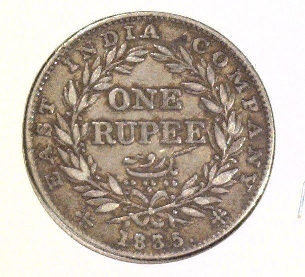 1835 British India Silver Rupee Coin Very Fine KM#450.2 .3437 ASW  William IIII