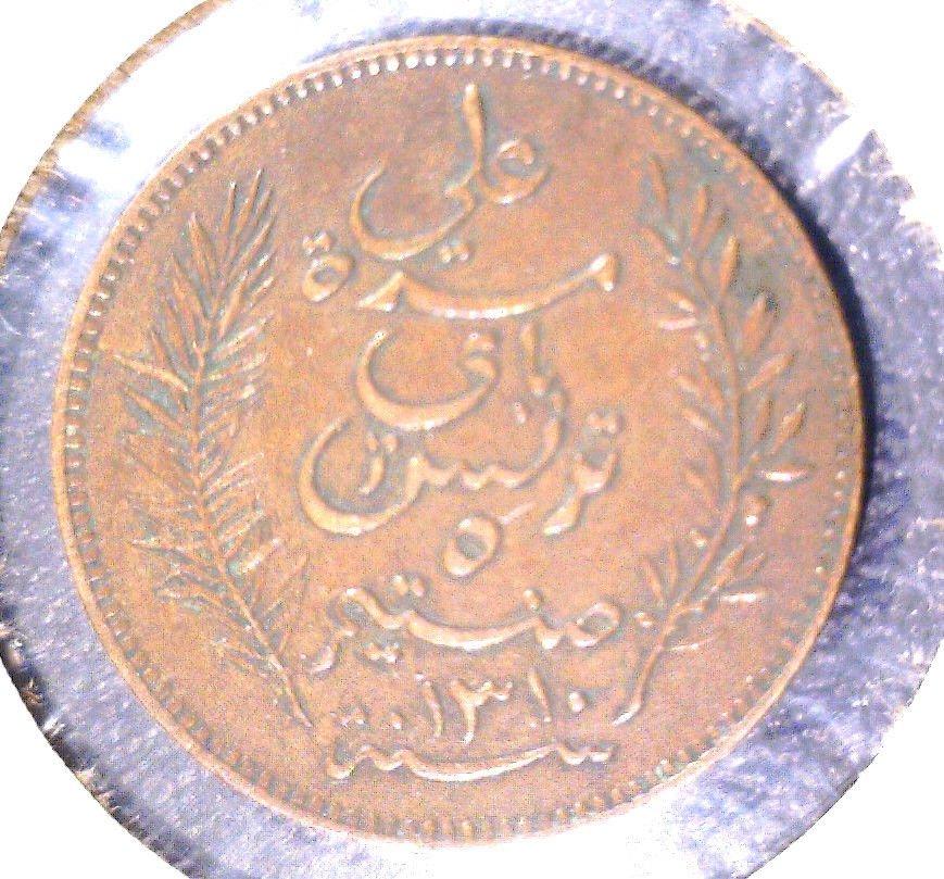 1893 A Tunisia 5 centimes coin KM#221 XF Tunisie Arab Year 1310