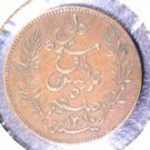 1893 A Tunisia 5 centimes coin KM#221 XF Tunisie Arab Year 1310