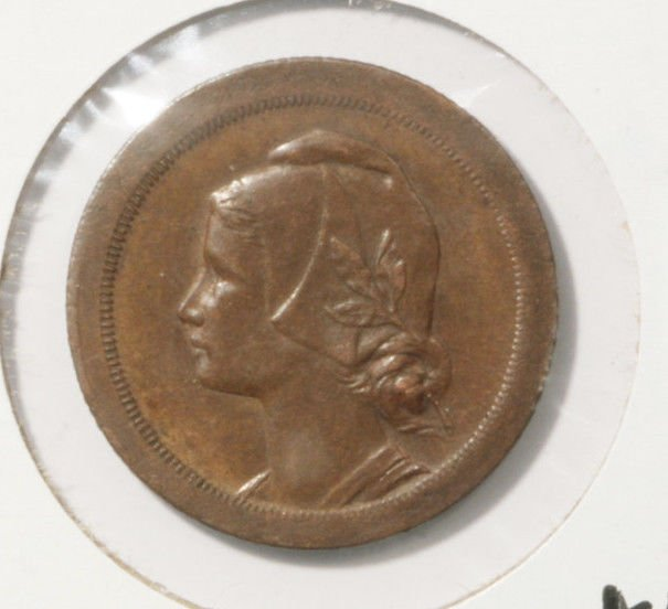 1924 Portugal 20 Centavos Coin KM#574 XF condition