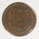 1917 Tunisia 10 centimes coin KM#236 Tunisie