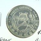 1997 Liberia  5 dollar coin BU  Giant Panda AZA Species Survival Plan