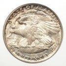 1921 Alabama Centennial 2x2 silver commemorative half dollar ANACS MS63