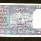 1962 India 10 rupees note Pick# 40a  Sailboat