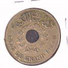 1925 Lebanon Piastre Coin KM#3 Fiat du Grand Liban   Free US Shipping !