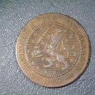 1880 Netherlands 2-1/2 cents Koningrijk der Nederlanden KM# 108.1