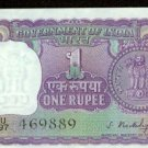 1966 India 1 rupee note Pick 77 A  Government of India  Crisp Uncirculated