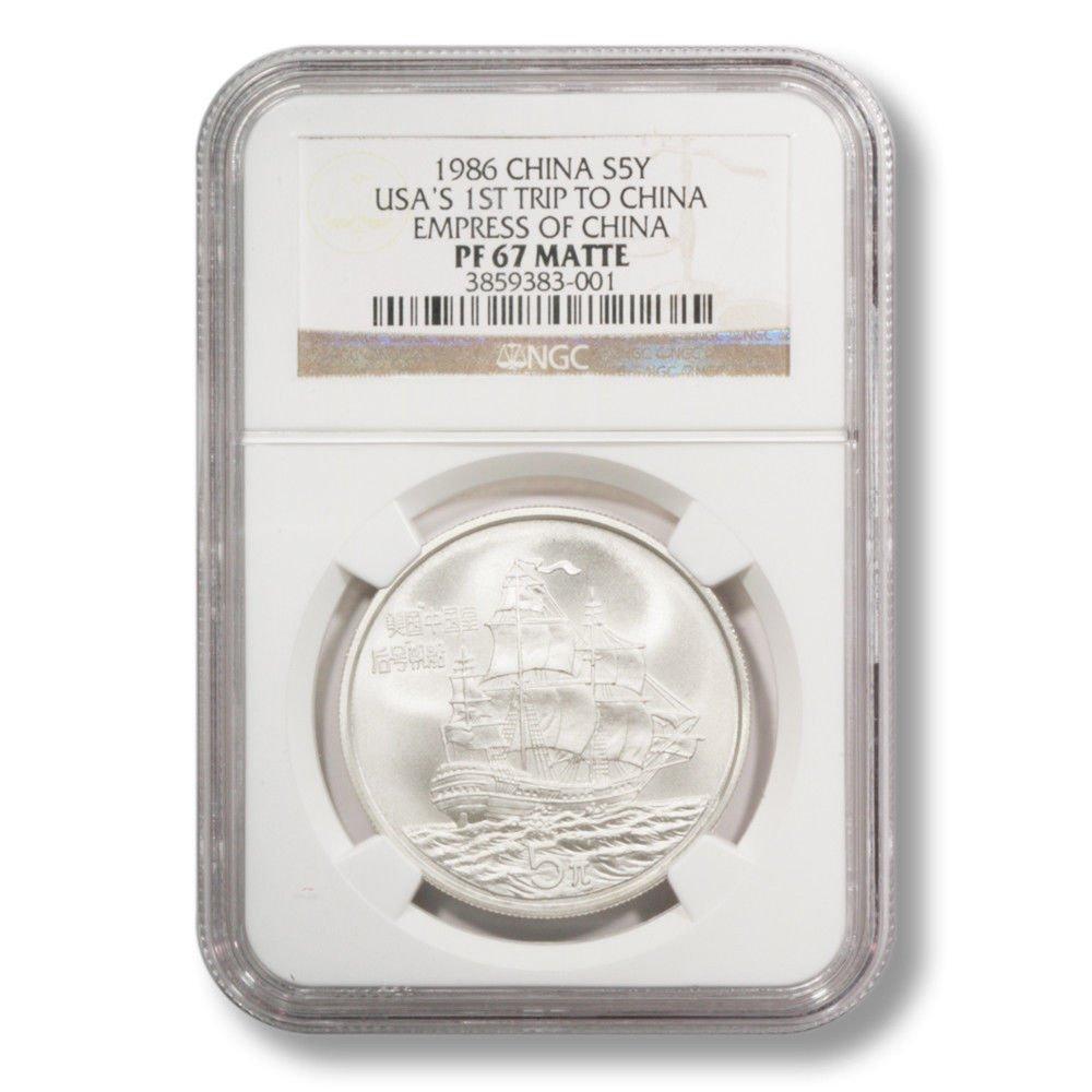1986 China Silver 5 Yuan Coin NGC PF67 Matte Proof Empress Clipper Ship