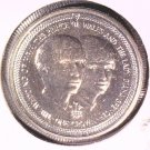 1981 Charles and Diana 1 Crown Coin KM#82 BU