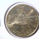 1988 Australia 5 dollar coin BU KM#102 Parliament House