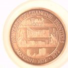 1972 Manson Iowa Centennial Bronze Medal Antique BU   Soft Water Capital of Iowa