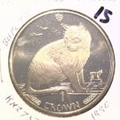 1990 Isle of Man BU Crown Coin Brilliant Uncirculated KM#275 Cat