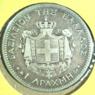 1873 Greece Silver  1 Drachma Coin KM#3   .1342 ASW Very Fine Details Scratched