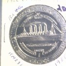 1988 Isle of Man BU Crown Coin Brilliant Uncirculated KM#231 Steamship Ship