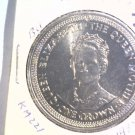 1985 Isle of Man BU Crown Coin Brilliant Uncirculated KM#221 The Queen Mother