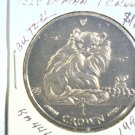 1995 Isle of Man BU Crown Coin Brilliant Uncirculated KM#446 Turkish Cat