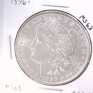 1896 Morgan Silver Dollar Choice Brilliant Uncirculated BU+
