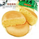 28g*10 pieces Grinded Premium Green Bean stuffing pastry snacks moon cake A501