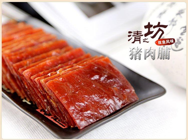 200g Jingjiang Specialty Grilled Pork Jerky Snack Sesame Honey Flavor A504